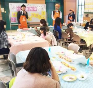 アピタ知立店食育イベント